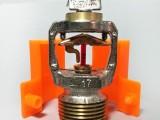 擴大覆蓋面水平邊墻快速響應EC噴頭K115 威景VK630