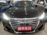 北京抵押車回收 收抵押車 收不能過戶車