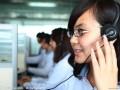 欢迎访问-(安阳三洋空调官方网站)各点售后服务咨询电话