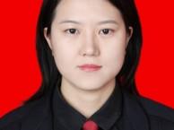天津劳动纠纷公司法律顾问天津澄松律师律师事务所