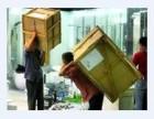西安搬家公司的收费标准取决于5大参考因素