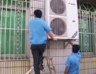 冷水滩家电维修格力空调 美的空调维修公司