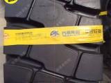 华鲁银宝1300R25矿卡矿山宽体车自卸车钢丝轮胎