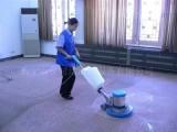 双流沙发清洗,双流地毯清洗,双流美缝