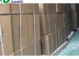 供應耐磨耐高溫陶瓷膠片膠環氧樹脂粘接劑貼陶瓷專用
