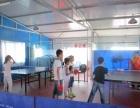 汇友乒乓球俱乐部青少年乒乓球培训