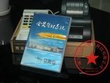 广州会员管理软件 高效稳定会员系统 美容美发会员积分管理软件