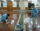 哈尔滨专业外墙清洗,烟道清洗,大理石结晶处理 ,清洗地毯