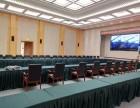 北京会议桌租赁 出租全新会议椅 丰台办公家具租赁