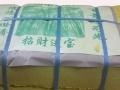 纯竹桨黄裱纸 白灰少烟低污染