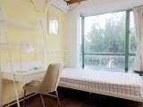 前海 星海名城 4室 1厅 合租星海名城