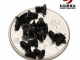 小螺丝钉厂家直销 精密小螺丝钉生产厂家 小螺丝钉可按需定制