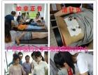梅州中医小儿推拿,中医艾灸,中医针灸,拔罐刮痧培训