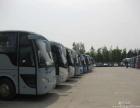 客车)从杭州到新蔡直达汽车(发车时间表)几小时能到+票价多少