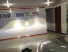 扬州江都车灯改装店新GL8改海拉五透镜欧司朗氙气灯