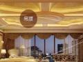 厦漳泉 专业集成吊顶 集成墙面 各种背景墙全屋装饰