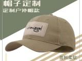 帽子工厂定制棒球帽 东莞帽子厂家