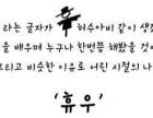 #海口韩语培训#
