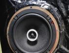 淄博音响改装德国彩虹DLC6.2长安CX70