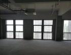西湖国际广场300平两间相连,毛坯办公室,免租不贵