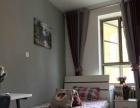 城关区雁滩科教城一期单身公寓豪华装修可以住两人 随时拎包入住