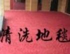 南京金路专业大中小学校幼儿园保洁清洗