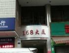 168家政平台生活超市