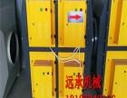 低温等离子净化器设备厂家塑料厂除烟净化器