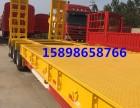 济宁公告企业挂车厂专业生产低平板运输车