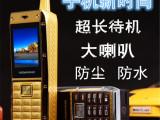 正品三防老人路虎商务个性双卡双待直板小大哥大超长待机备用手机