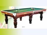 臺球桌 仿星牌臺球桌供貨商 有大型實物展示廳
