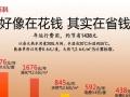 新科超低温空气能热泵热水器加盟 投资 5-10万元