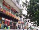 渝北旅游局旁单价便宜的茶楼门面租金7000二手急售