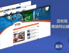 广州网站后台维护 网站优化推广外包