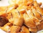 盐焗系列怎么做入味 番禺市桥专业培训班价格多少