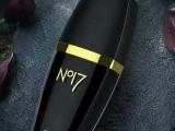 新品No17典藏版多少钱一瓶