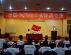 湖南金话筒卓越青少年口才训练 中国较有实力的口才训练学校