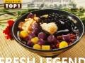 仙芋世家 鲜芋仙加盟费用多少,鲜芋仙官网,青岛鲜芋仙