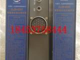 ZLZB-6D5T智能高压综合保护器+全国包邮