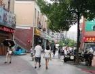 板桥 地段量大 酒楼餐饮 商业街