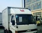 湛江到全国特快专线、货物运输、货运代理、整车零担