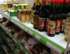 超市无人经营转让