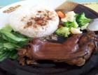 隆江猪脚饭加盟费多少/猪脚饭的做法