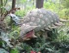 景观展览仿真恐龙模型出租机械恐龙展览租赁