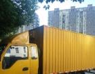 盼盼搬家、公司搬迁、居民搬家、空调移机、家具拆装