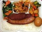 小本美食加盟-超意兴快餐加盟条件及费用 人气美食