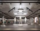 湛江市设计厂房 服装店 美容院 KTV 展厅 餐厅设计施工
