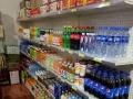 石板桥菜市场正对面 百货超市 住宅底商