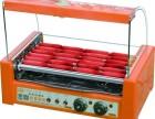 威海奶茶设备 威海冰淇淋机 威海爆米花机 烤肠机