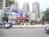 海南海口龙昆南路楼面喷绘户外广告牌招租